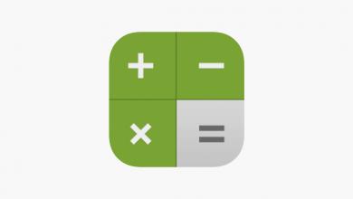 1200x630wa 2 390x220 - تطبيق Secret Calculator لإخفاء الصور والفيديوهات في تطبيق على شكل آلة حاسبة