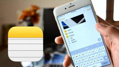 123 390x220 - للتحميل المجاني أقوى أربع تطبيقات تدوين الملاحظات لهواتف الآيفون