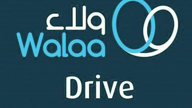463381 390x220 - تطبيق Walaa Drive ولاء درايف يعطيك احصائيه عن سواقتك، عدد الفرملات وغيرها