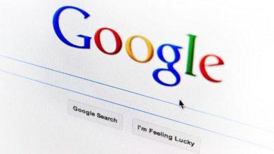 86258028000000 169 1024 390x220 - جوجل ترغب في إضافة خاصية التعليق على نتائج البحث لديها لخلق المزيد من الاثارة