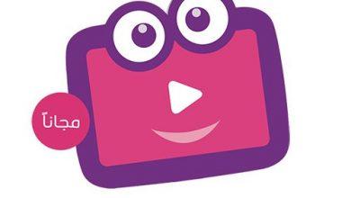 DgYVN5TWsAIt5Ec 390x220 - تطبيق Tuby تيوبي للأطفال يقدم لهم مجموعة واسعة من الفيديوهات الممتعة والتعليمية