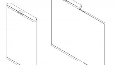 LG Foldable Display Patent 1024x610 390x220 - ال جي تسجل براءة اختراع جديدة فريدة من نوعها في الجوالات القابلة للطي