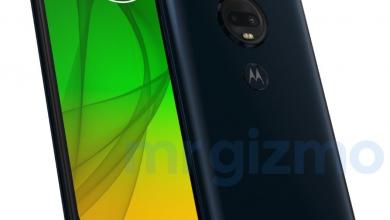 Moto G7 Plus leak 390x220 - قبل الإعلان الرسمي تسريب المواصفات الكاملة والصور لهاتف موتورولا Moto G7 Plus