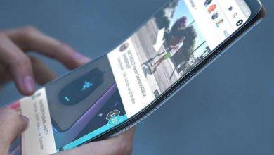 Samsung Galaxy x concept 390x220 - تعرف على كيفية مشاهدة مؤتمر سامسونج التي ستعلن فيه عن جوالها القابل للطي