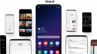 Samsung One UI 1 390x220 - القائمة الاولية لهواتف سامسونج التي سيتاح لها استخدام الإصدار التجريبي من واجهة One UI