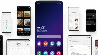 Samsung One UI 1170x610 390x220 - سامسونج تزيح الستار عن الواجهة الجديدة One UI لهواتفها