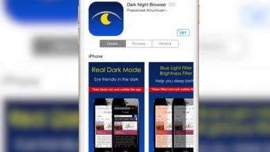 blogger image 441988042 390x220 - تطبيق Dark Night Browser لتصفح صفحات الويب بالوضع الليلي، لحماية عينك