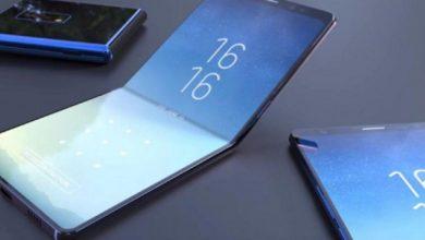 concepto de arte del telefono plegable de samsung 1941697 390x220 - تسريبات جديدة لهاتف سامسونج القابل للطي تكشف مواصفاته