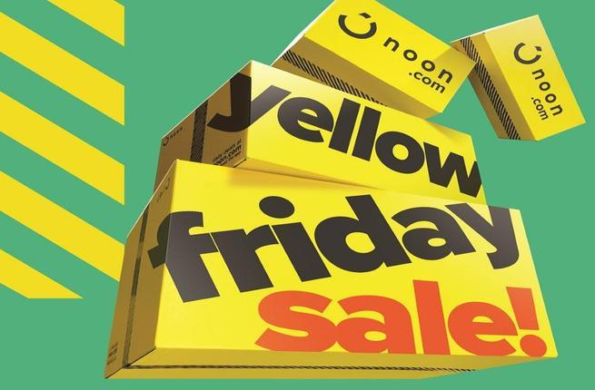 "d - منصة نون تقدم عروض كبيرة على جميع منتجاتها وتطلق حملة ""الجمعة الصفراء"""
