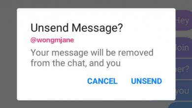 facebook unsend 390x220 - أخيراً فيسبوك تفعل ميزة التراجع عن الإرسال عبر تطبيق ماسنجر