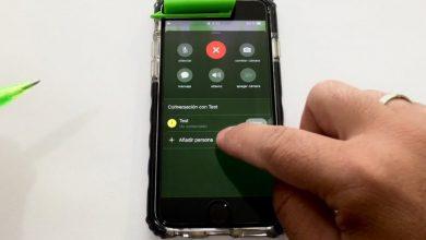ios 12 1 1170x610 390x220 - بالفيديو.. ثغرة في تحديث iOS 12.1 تسمح بالوصول إلى جهات الاتصال دون فتح قفل الشاشة