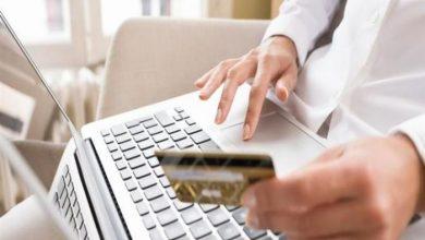 medium 2018 11 19 089b595361 390x220 - 7 نصائح لحماية بياناتك وأموالك أثناء التسوق في يوم الجمعة البيضاء