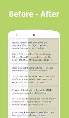 unnamed 68 - التطبيق المميز لحماية العينين من الضوء الأزرق للشاشة لهواتف الأندرويد