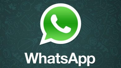 wap 390x220 - كيفية استرداد رسائل واتساب المحذوفة حتى التي لا يوجد لها نسخة احتياطية