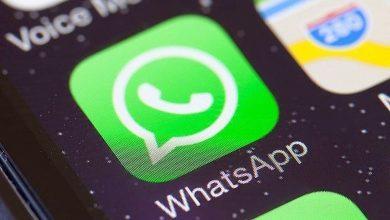 whatsapp 1 390x220 - هكذا تستطيع تجربة مزايا واتساب الجديدة على هواتف الآيفون قبل جميع المستخدمين