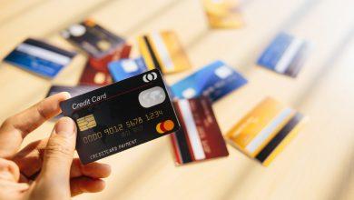 ال credit card 390x220 - تجنب هذه الأخطاء إذا كنت تستخدم الـ كريدت كارد الخاص بك على الانترنت
