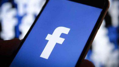 فيسبوك الجديدة تهدد أكثر من 14 مليون مستخدم 390x220 - فيسبوك تكتشف ثغرة جديدة تسمح هذه المرة بالوصول إلى صور 6.8 مليون مستخدم