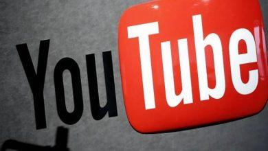 2018 10 17 3 58 31 37 390x220 - جوجل تكشف عن أفضل 10 فيديوهات شاركها المستخدمون على منصتها يوتيوب خلال 2018