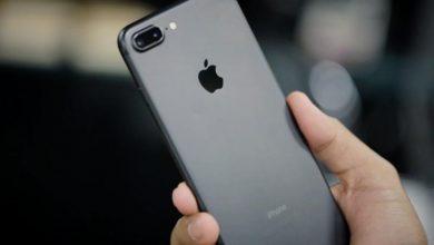 275121 iPhone 7 plus 390x220 - بعد صراع قضائي طويل، الصين تحظر مبيعات جوالات ايفون وهذا هو رد ابل