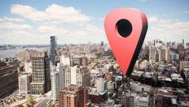 733108 0 390x220 - كيفية معرفة التطبيقات التي لديها صلاحيات الوصول إلى موقعك الجغرافي على iOS