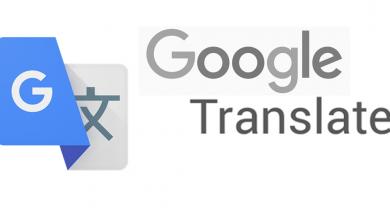 Google Translate 390x220 - تعرف على التحسينات الجديدة التي حصلت عليها خدمة ترجمة جوجل على الويب