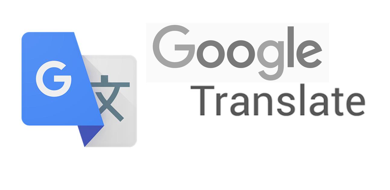 Google Translate - تعرف على التحسينات الجديدة التي حصلت عليها خدمة ترجمة جوجل على الويب