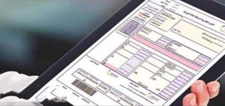 a727ac0eb6 - الكهرباء تطلق خدمة حاسبتي للتأكد من قيمة الفاتورة الحالية وتوقع المقبلة
