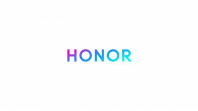 honor new logo 390x220 - احتفالا بذكراها السنوية الخامسة، شركة HONOR تكشف عن شعارها الجديد المميز