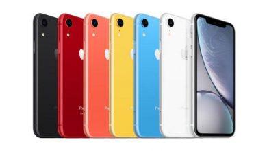 https 2f2fhypebeast.com2fimage2f20182f092fapple iphone xr 0202 390x220 - قناة آبل الرسمية تنشر إعلانا فريدا من نوعه لجوال آيفون XR متعدد الألوان