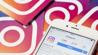 instagram 390x220 - فيديو.. انستجرام تطلق ميزة الرسائل الصوتية في الدردشة، تعرف على طول الرسالة الأقصى