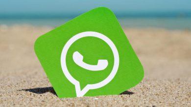 whatsapp 989 390x220 - تحديث جديد لتطبيق واتساب على نظام تشغيل iOS جاء بخيار جديد طال انتظاره