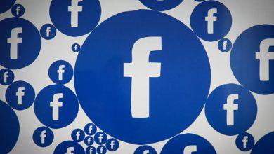 1 390x220 - لجنة خاصة تشكلها فيسبوك للتحكم في نوعية وصلاحية المحتوى المنشور على الشبكة