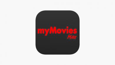 1200x630wa 4 390x220 - تطبيق أفلامي ماكس لمشاهدة الافلام والمسلسلات على ايفونك او ايبادك