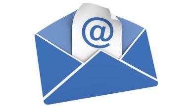5 steps to a new create email 390x220 - تسريب أكثر من 700 مليون عنوان بريد الكتروني ، تأكد إن كان بريدك من ضمن المسربين بهذه الطريقة