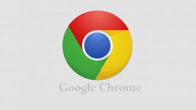 Google Chrome Logo 390x220 - تعرف على كيفية حظر مواقع التواصل الاجتماعي بمتصفح جوجل كروم