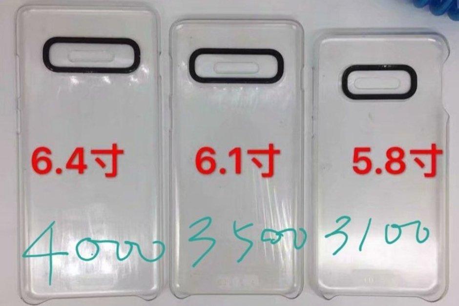 Samsung Galaxy S10 battery capacity revealed Galaxy S10 and S10 Lite listed too - تسريب جديد يكشف عن سعات بطاريات جوالات سامسونج جالكسي S10 المنتظرة