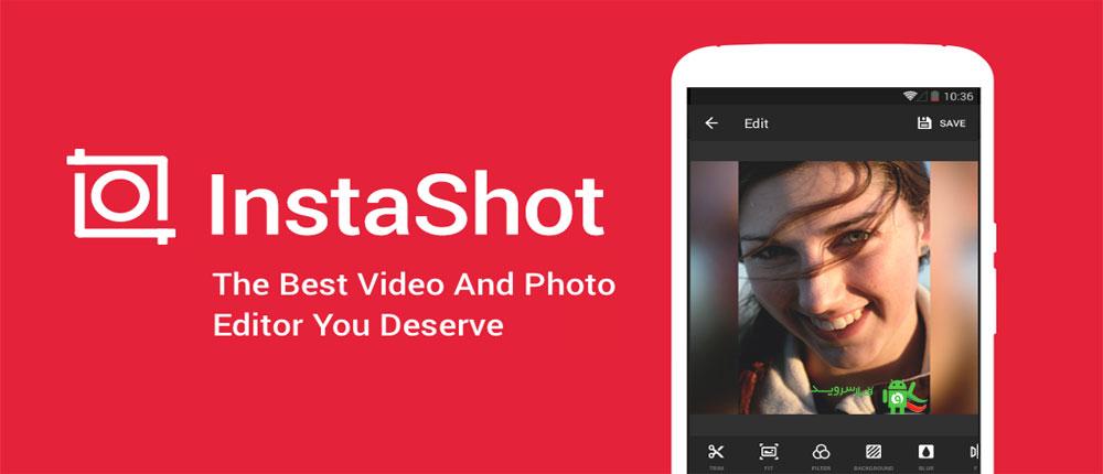 TDogtpC - تطبيق InShot Video Editor Music, Cut تستطيع من خلاله صنع الفيديوهات