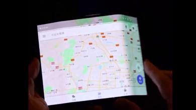 Xiaomi foldable phone 1170x610 390x220 - تسريبات جديدة تكشف عن استعداد شاومي لإطلاق جوال قابل للطي مميز