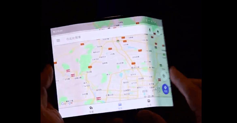 Xiaomi foldable phone 1170x610 - تسريبات جديدة تكشف عن استعداد شاومي لإطلاق جوال قابل للطي مميز