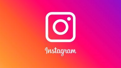 instagram privacy 390x220 - تعرف على الشخص الأكثر متابعة على انستجرام وكم يجني من المنشور الواحد