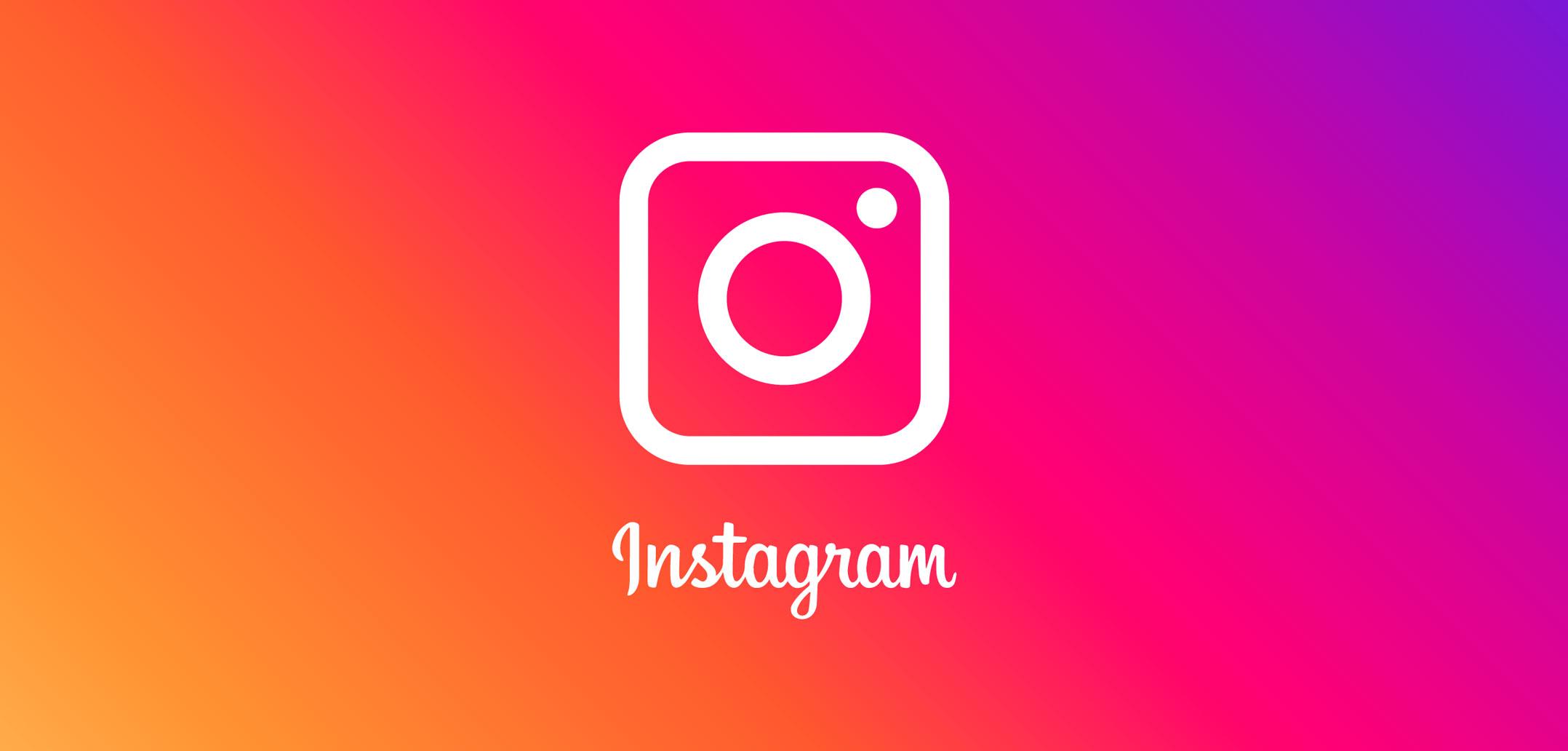 instagram privacy - تعرف على الشخص الأكثر متابعة على انستجرام وكم يجني من المنشور الواحد