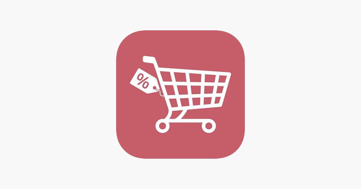 1200x630wa 5 - تطبيق المتسوق - Almotasuq يقدم لك كوبونات خصم في العديد من المتاجر الالكترونية