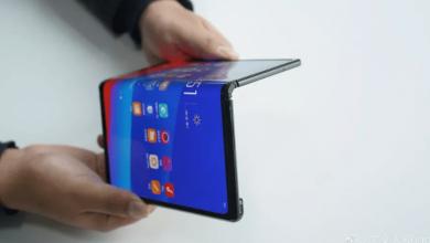 Oppo foldable Phone 390x220 - بالصور.. شركة أوبو تستعرض جوالها الذكي القابل للطي لمنافسة سامسونج وهواوي