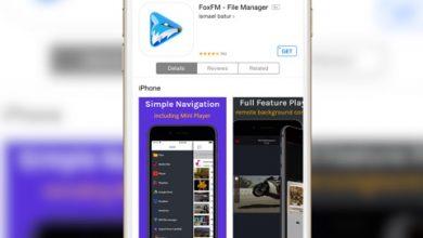 blogger image 1141612031 390x220 - تطبيق FoxFM - File Manager لتحميل الفيديوهات من مواقع التواصل الاجتماعي