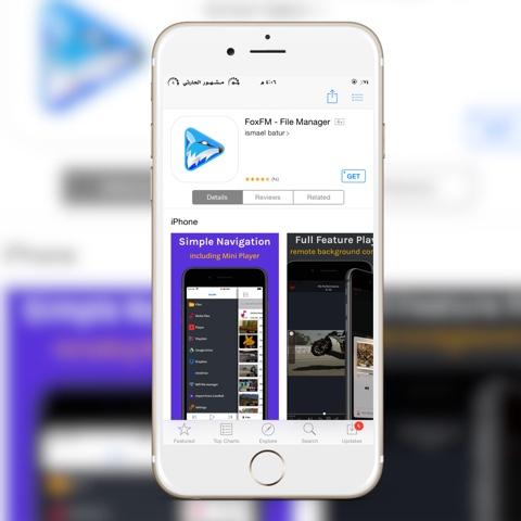blogger image 1141612031 - تطبيق FoxFM - File Manager لتحميل الفيديوهات من مواقع التواصل الاجتماعي