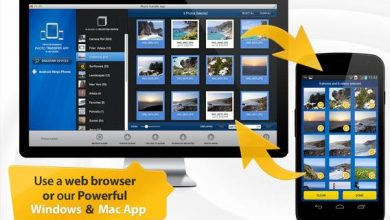 screen 3 390x220 - تطبيق Photo Transfer App - Bitwise لنقل الصور من الجوال للكمبيوتر والعكس بسرعة كبيرة