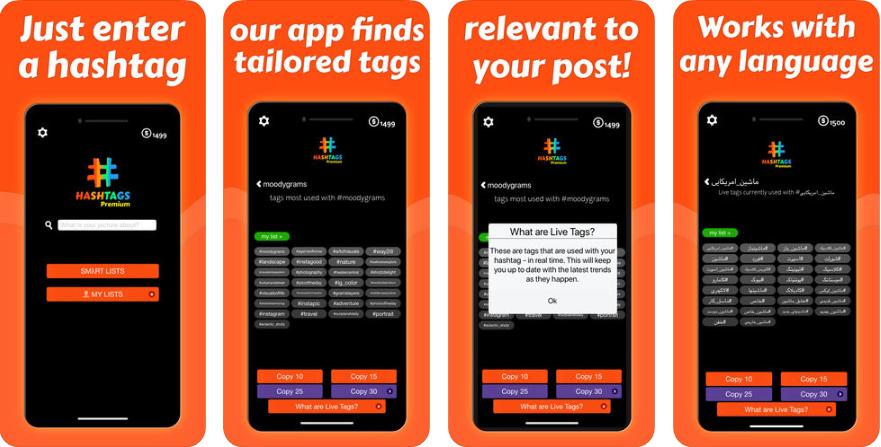 1 - تطبيق Hashtags for Instagram growth يختار لك الهاشتاج المناسب للمحتوى الخاص بك