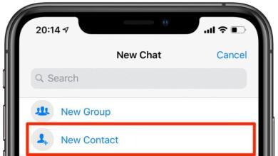 2 1 - بالخطوات.. تعرف على كيفية التحقق من استخدام رقم هاتف معين للواتساب أم لا