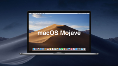 630 macos mojave 390x220 - آبل تطلق رسمياً إصدار macOS Mojave 10.14.4 بدعم آبل نيوز بلس وغيره