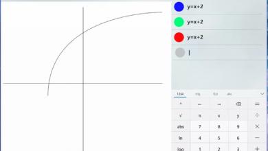 Capture 11 390x220 - ويندوز 10 يحصل على آلة حاسبة جديدة تدعم الرسوم البيانية للمعادلات وغيرها